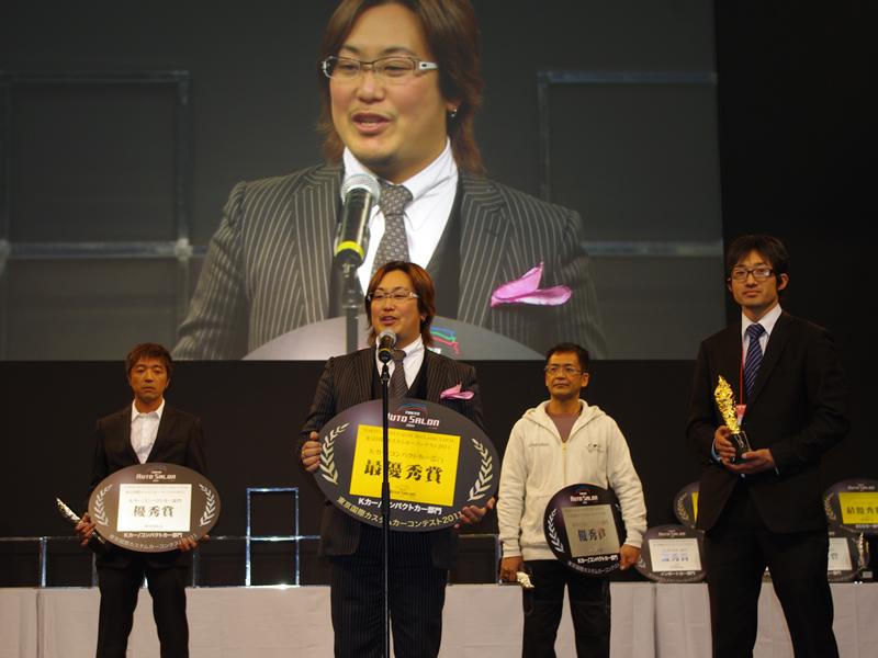第29回東京オートサロン最優秀賞受賞