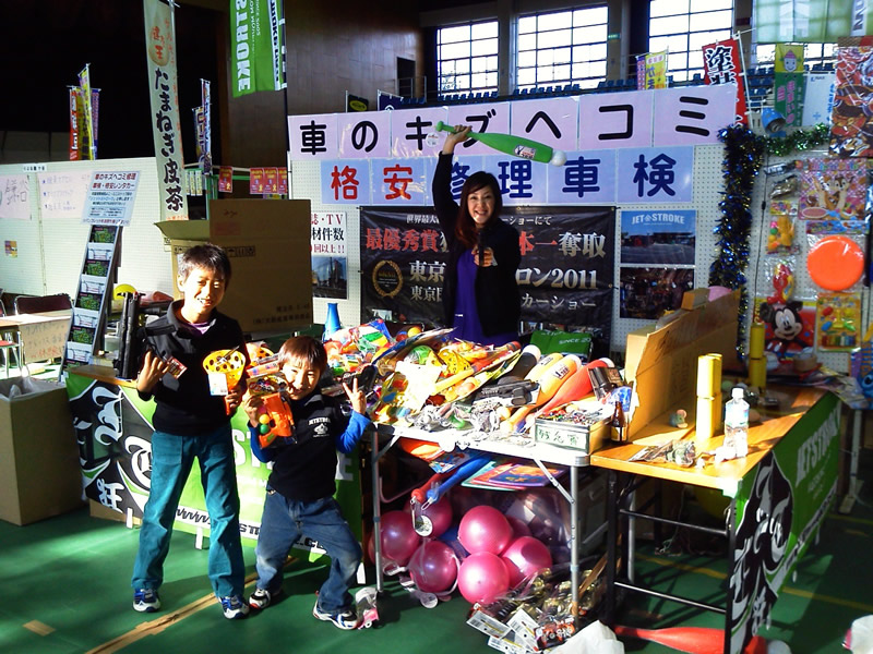 鎌ヶ谷産業フェスティバル出展