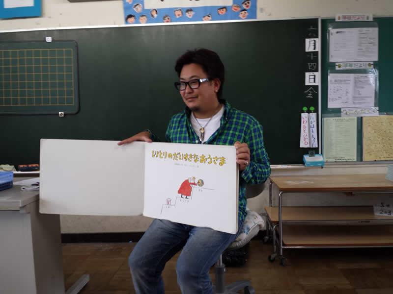 小学校での絵本朗読